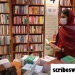 Penulisan Buku Terbaik Menurut Penyair dan Profesor Penulisan